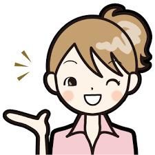 ご紹介.jpg