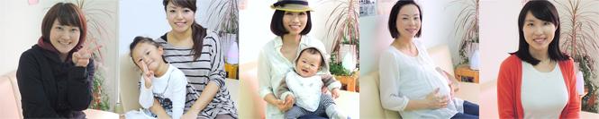 患者さまの笑顔5人 神戸垂水整体院