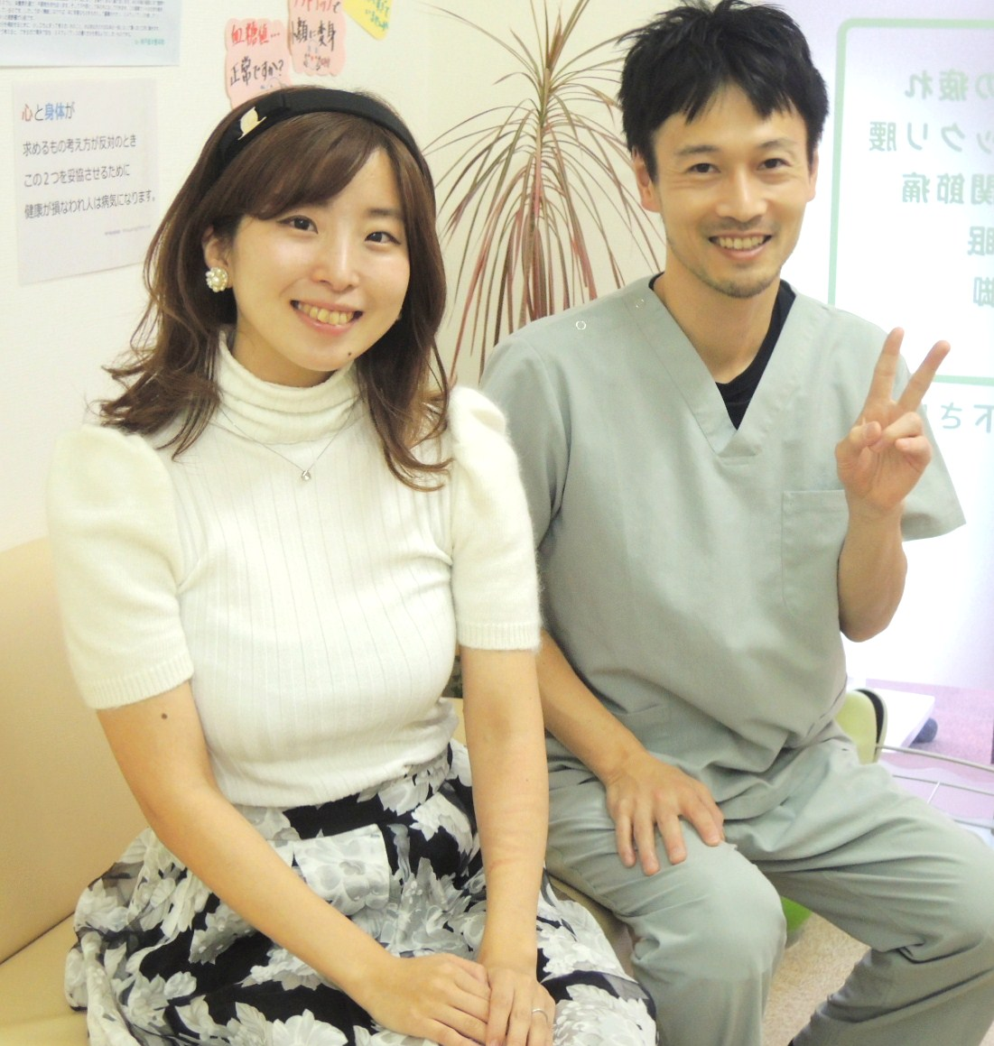 坂田さま (2).jpg