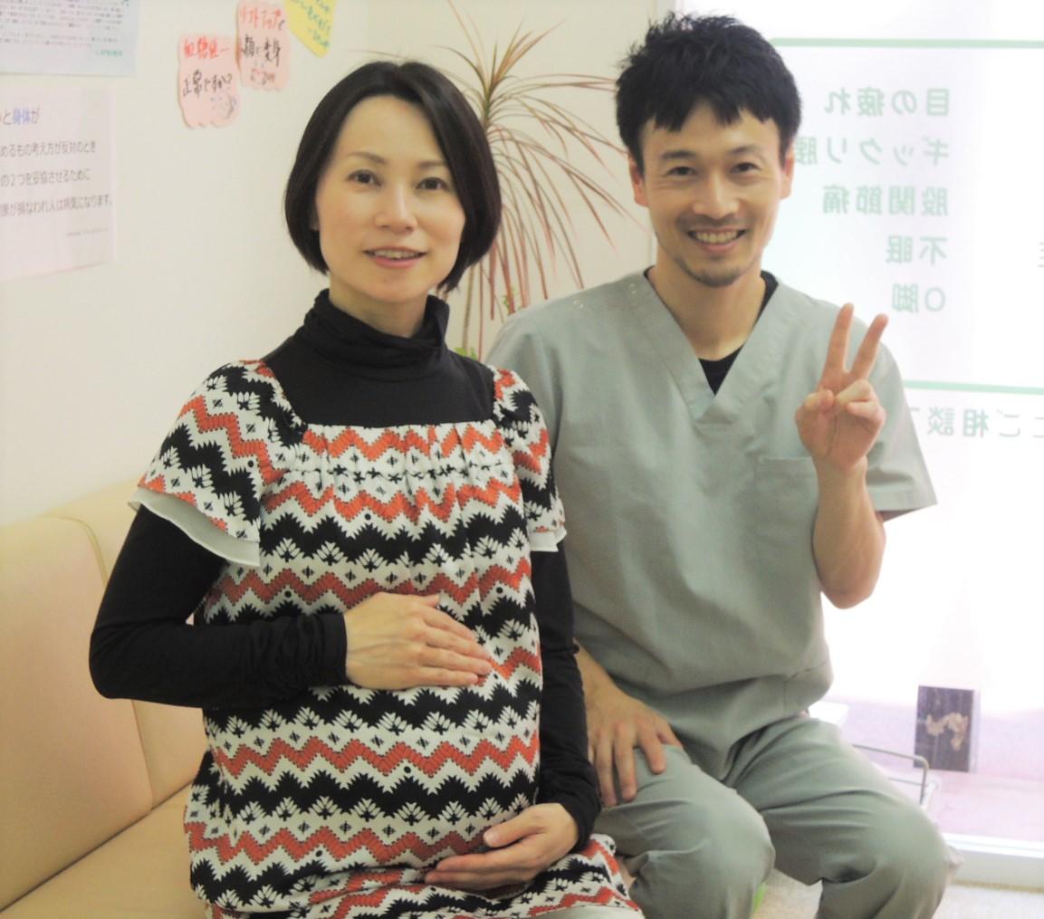 神戸市垂水区 妊婦整体 M.W様.jpg